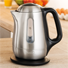 Avanti Royal Stainless Steel Kettle